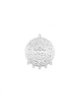Médaille calligraphie arabe 30mm 5 anneaux plaqué argent